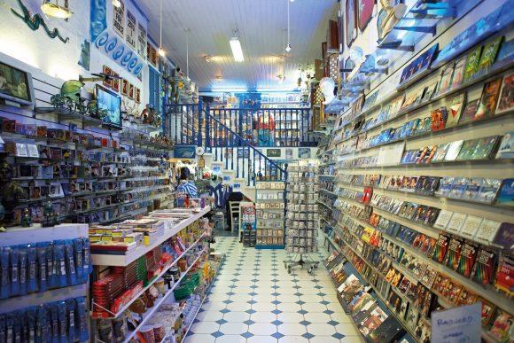Caras: the Greek shop